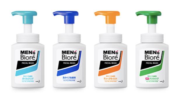 メンズビオレ泡タイプ洗顔の種類