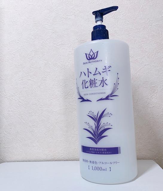 ハトムギ化粧水1000ml