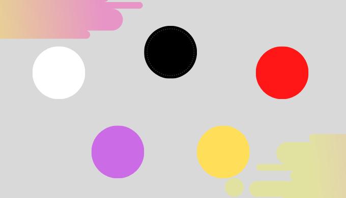 5つの色違いの丸