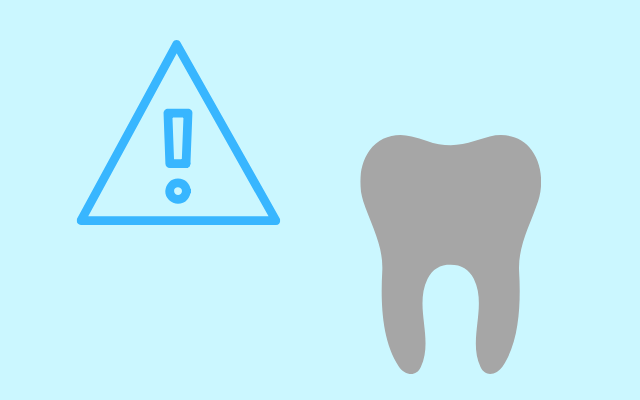 歯の注意点