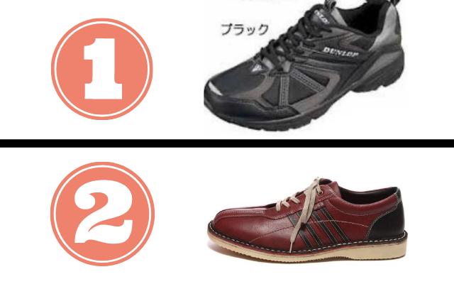 陰キャっぽい靴の例